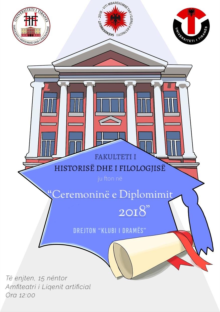 Ceremonia e Diplomimit të Studentëve për vitin akademik 2017-2018