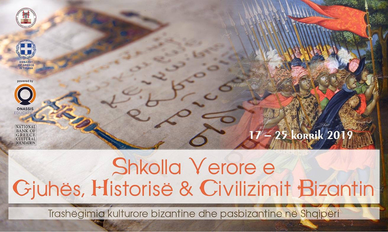 Shkolla verore  e gjuhës, historisë dhe civilizimit bizantin