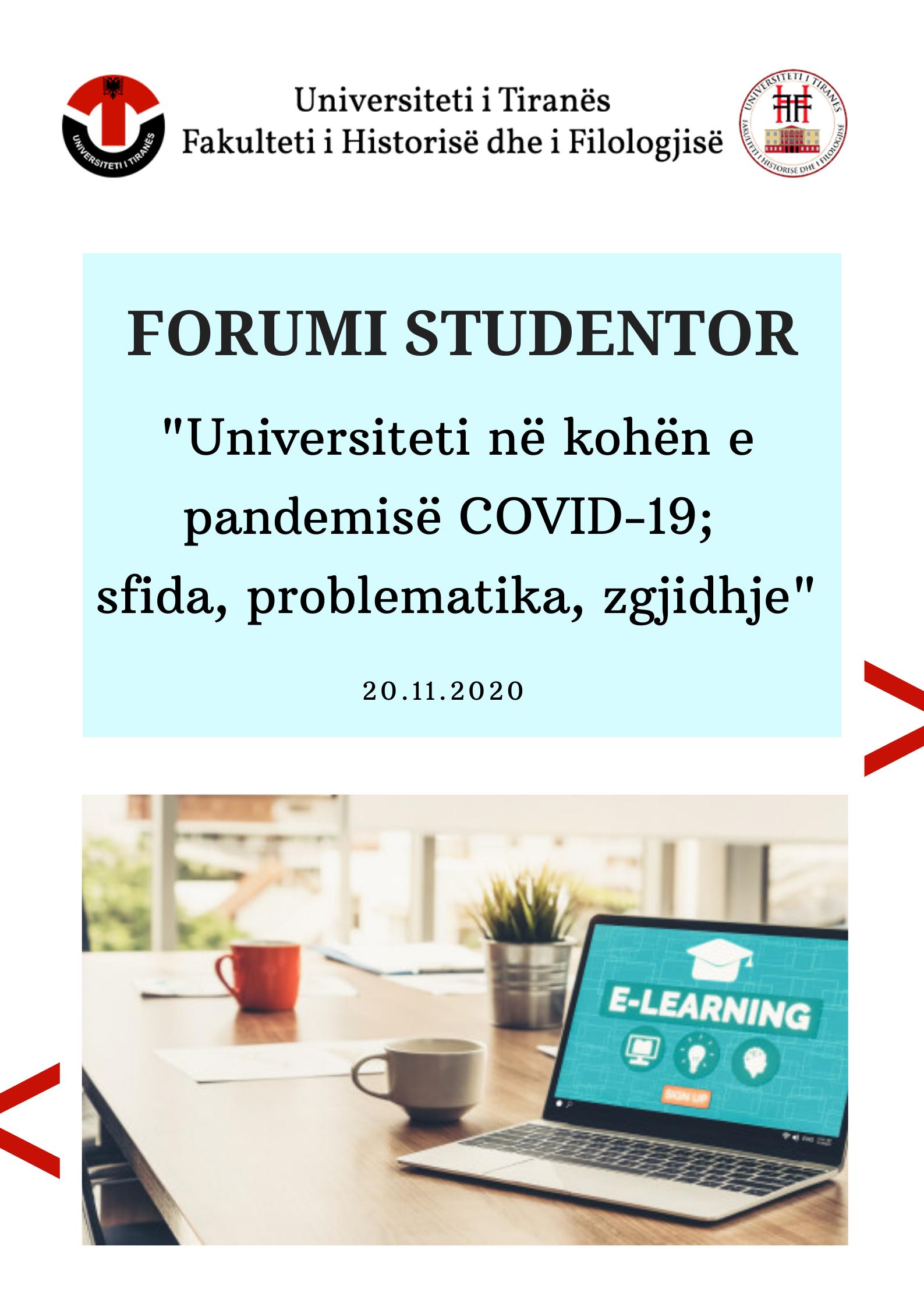 """Thirrje për pjesëmarrje: Forumi studentor me temë """"UNIVERSITETI NË KOHËN E PANDEMISË COVID-19: sfida, problematika, zgjidhje"""""""