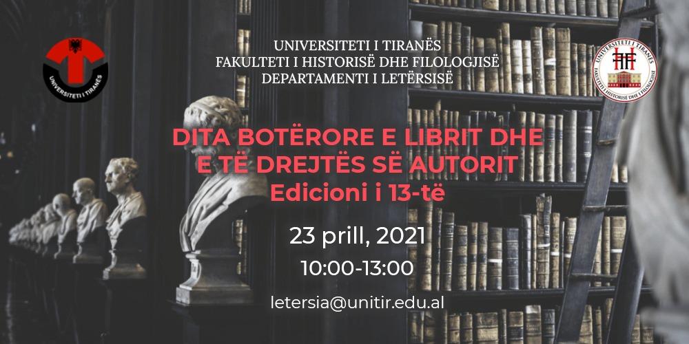 """Departamenti i Letërsisë organizon """"Ditën botërore të librit dhe të drejtës së autorit"""
