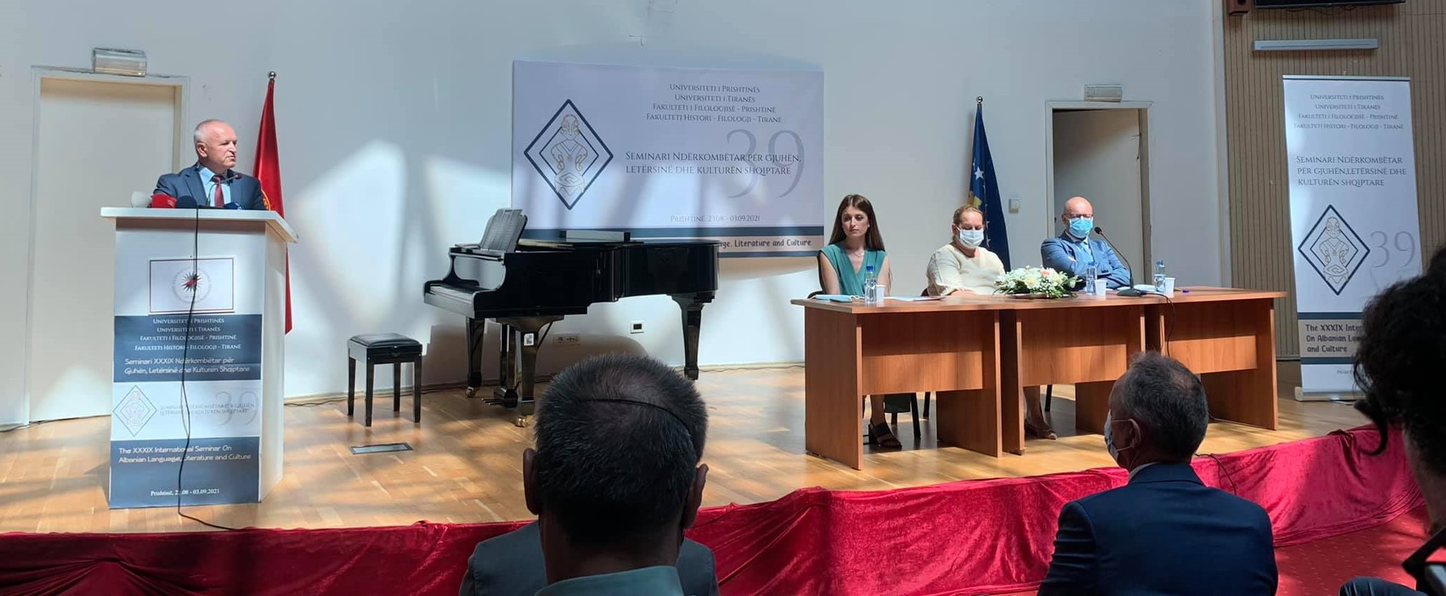Fjala përshëndetëse e Dekanit, Prof. dr. Sabri Laçi, në ceremoninë e çeljes së punimeve të Seminarit Ndërkombëtar për Gjuhën, Letërsinë dhe Kulturën Shqiptare