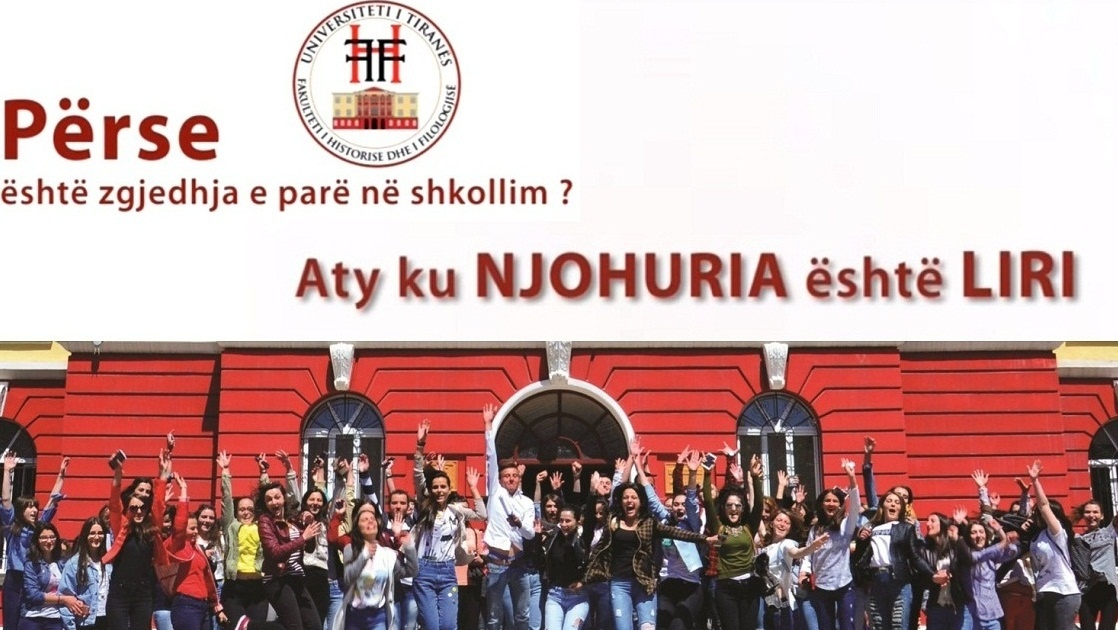Video prezantuese e Fakultetit të Historisë dhe Filologjisë